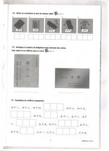 Nishuone L1 exo 004