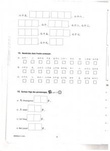 Nishuone L1 exo 005