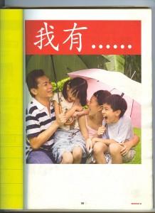 Nishuone L3 cours 002