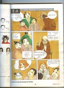 Nishuone L3 cours 006