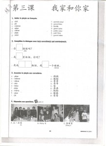 Nishuone L3 exo 001