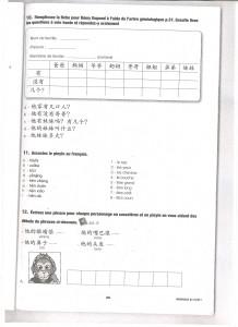 Nishuone L3 exo 005