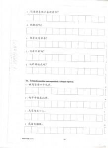Nishuone L3 exo 010