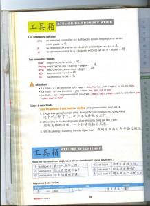 Nishuone L5 cours 007