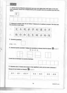 Nishuone L5 exo 010